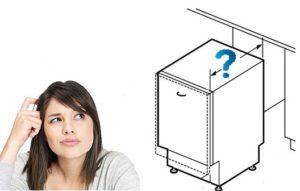 На каква дълбочина са миялните машини?