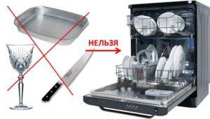 Milyen edényeket nem szabad mosni a mosogatógépben?
