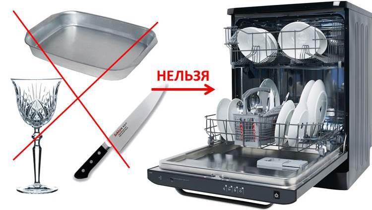 Hvilke tallerkener skal ikke vaskes i oppvaskmaskinen?