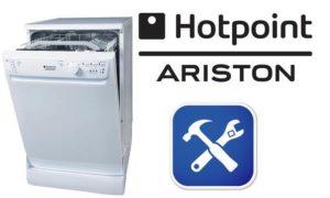 תיקון מדיחי כלים אריסטון