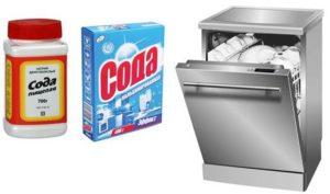 сода и миялна машина