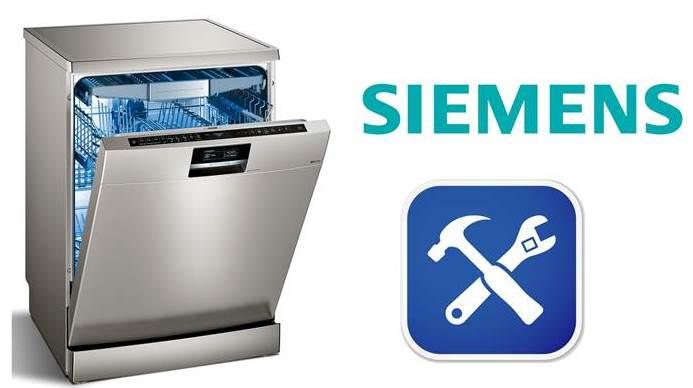 Ремонт на съдомиялни машини на Siemens
