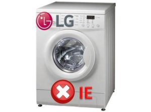 LG Washer - IE Грешка