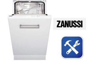 Ремонт на съдомиялни машини Zanussi