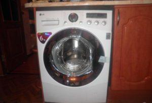 пералня lg