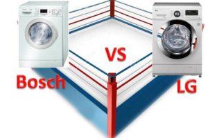 Što je bolja perilica rublja Bosch ili LG?