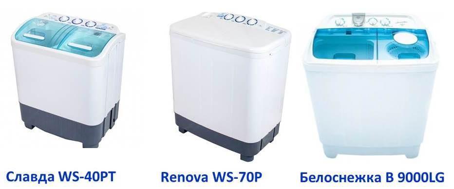 полуавтоматични перални машини