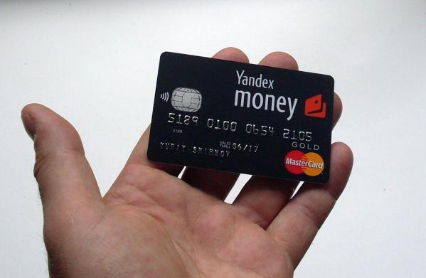 Измих банкова карта в пералнята - какво да правя