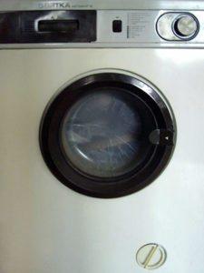 първата автоматична пералня Вятка