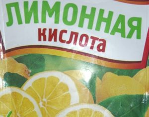 axit citric