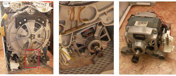 двигател в пералнята