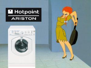 פירוק עשה זאת בעצמך של מכונת הכביסה אריסטון