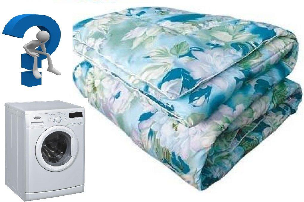Мога ли да измия одеялото си в пералнята и как?