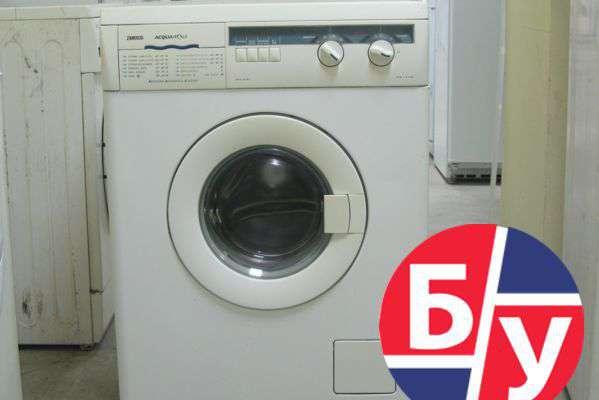 Как да изберем и купим използвана пералня