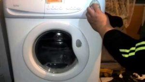 проверете използваната пералня