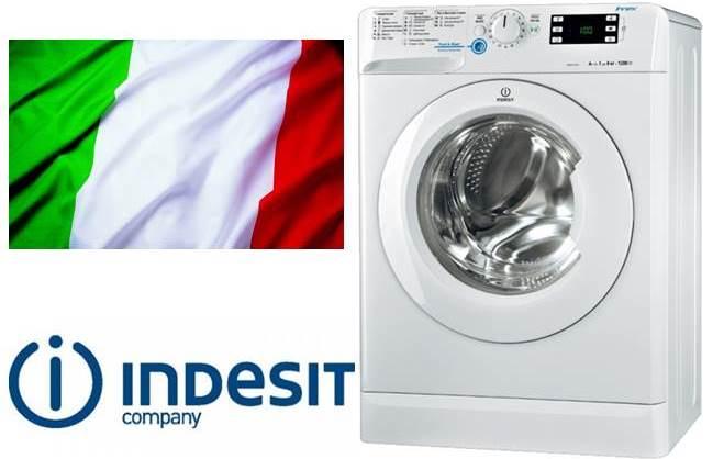 Производителят на пералнята Indesit