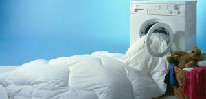 измиваме се в пералнята