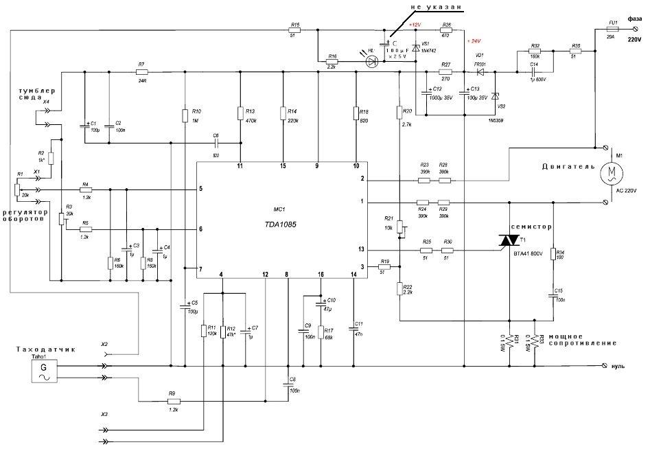 верига на регулатора на скоростта на двигателя без загуба на мощност