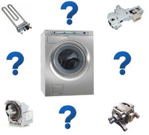 неизправности на пералните машини Asko