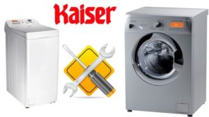 Ремонт на перална машина Kaiser