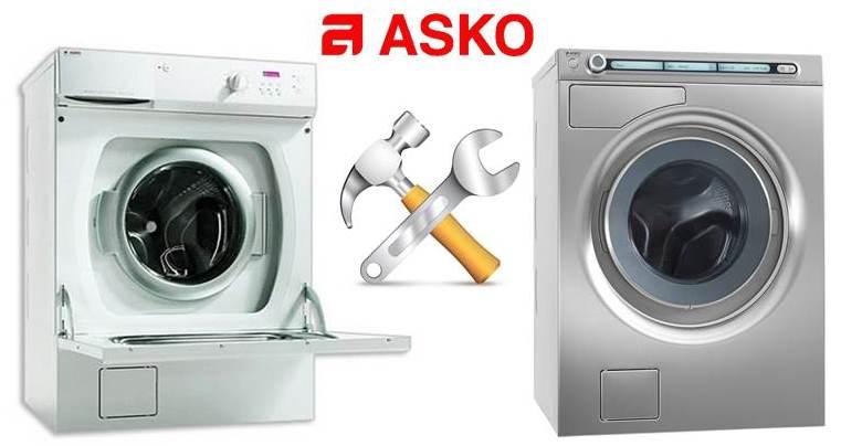 Ремонт на неизправности на перални машини Asko