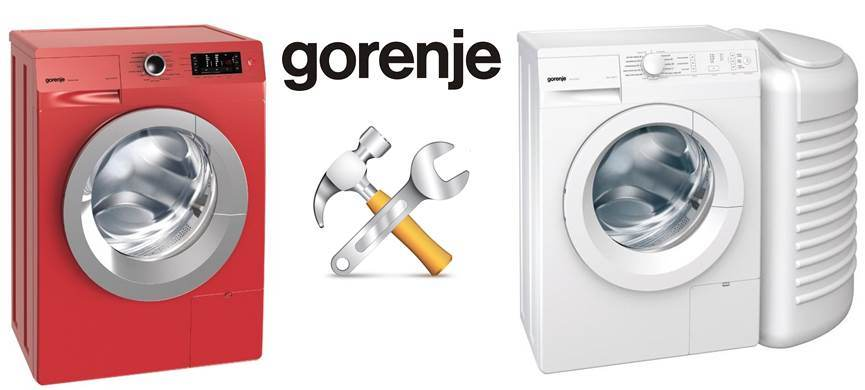 Направете сами ремонт на неизправности в пералнята Gorenje