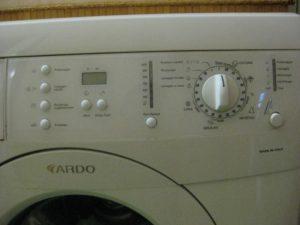 Как да включите пералната машина Ardo