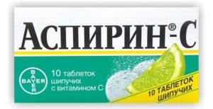 измиване на аспирин