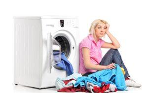 пералнята не работи