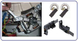 подмяна на четки в двигателя на шайбата