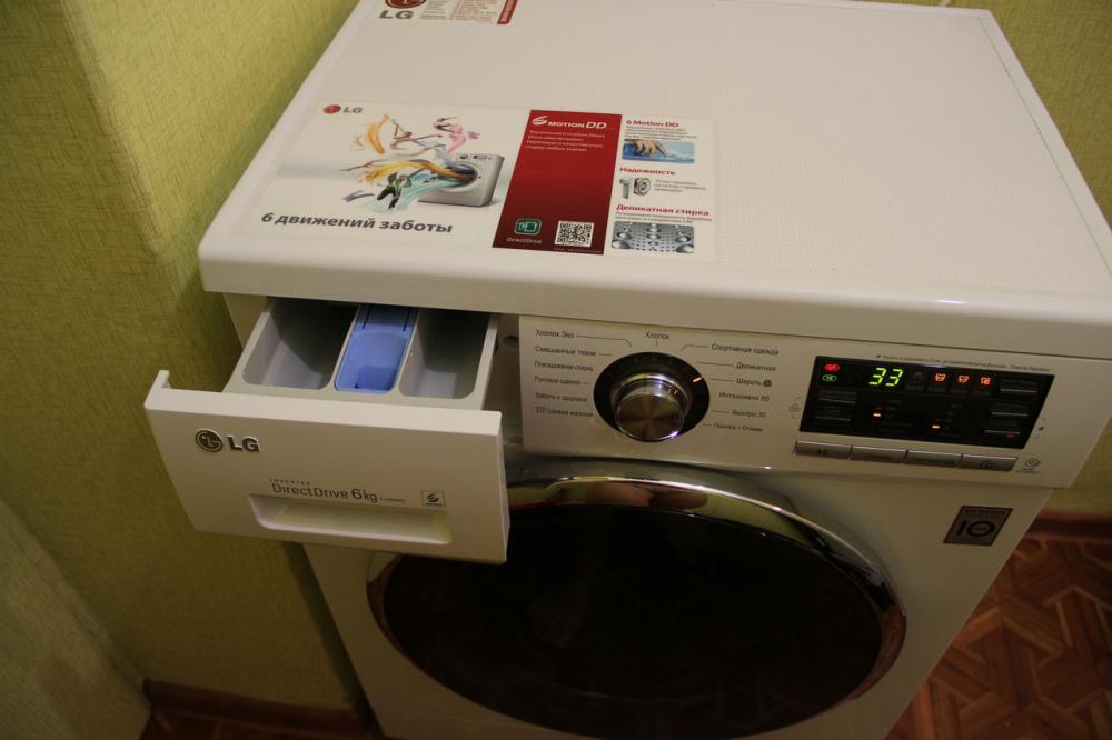 Wie man eine LG Waschmaschine benutzt