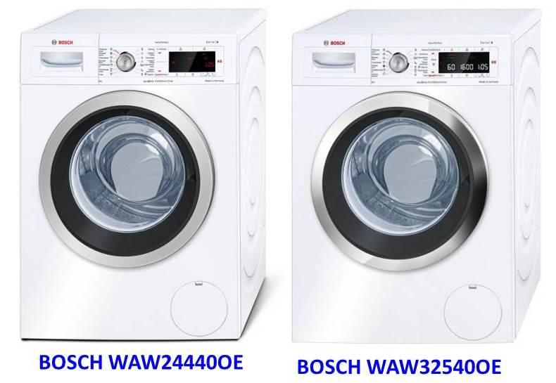 Машини Bosch 2