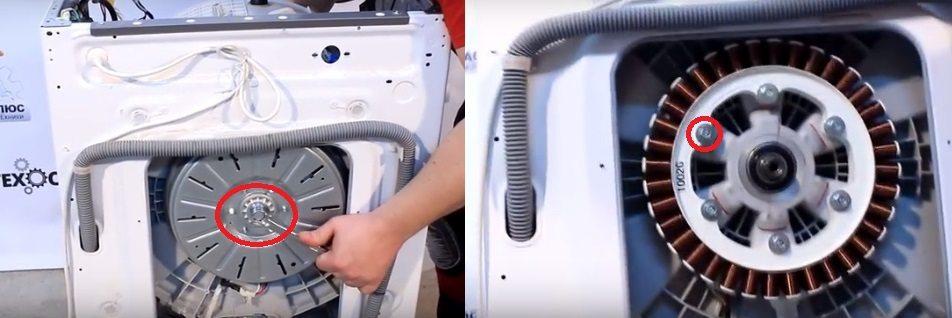 развийте централния болт, закрепващ двигателя