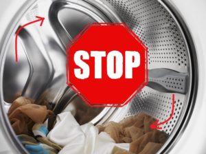 не върти пералнята