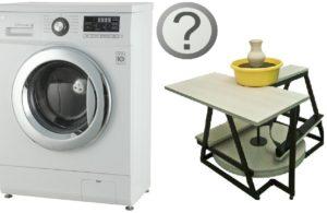 Lončarski kotač za perilicu rublja