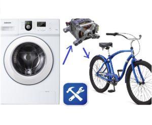двигател за измиване на велосипеди