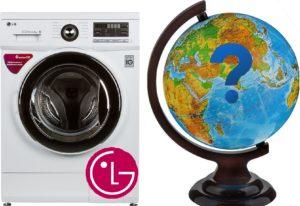 Gdje su montirane LG perilice rublja