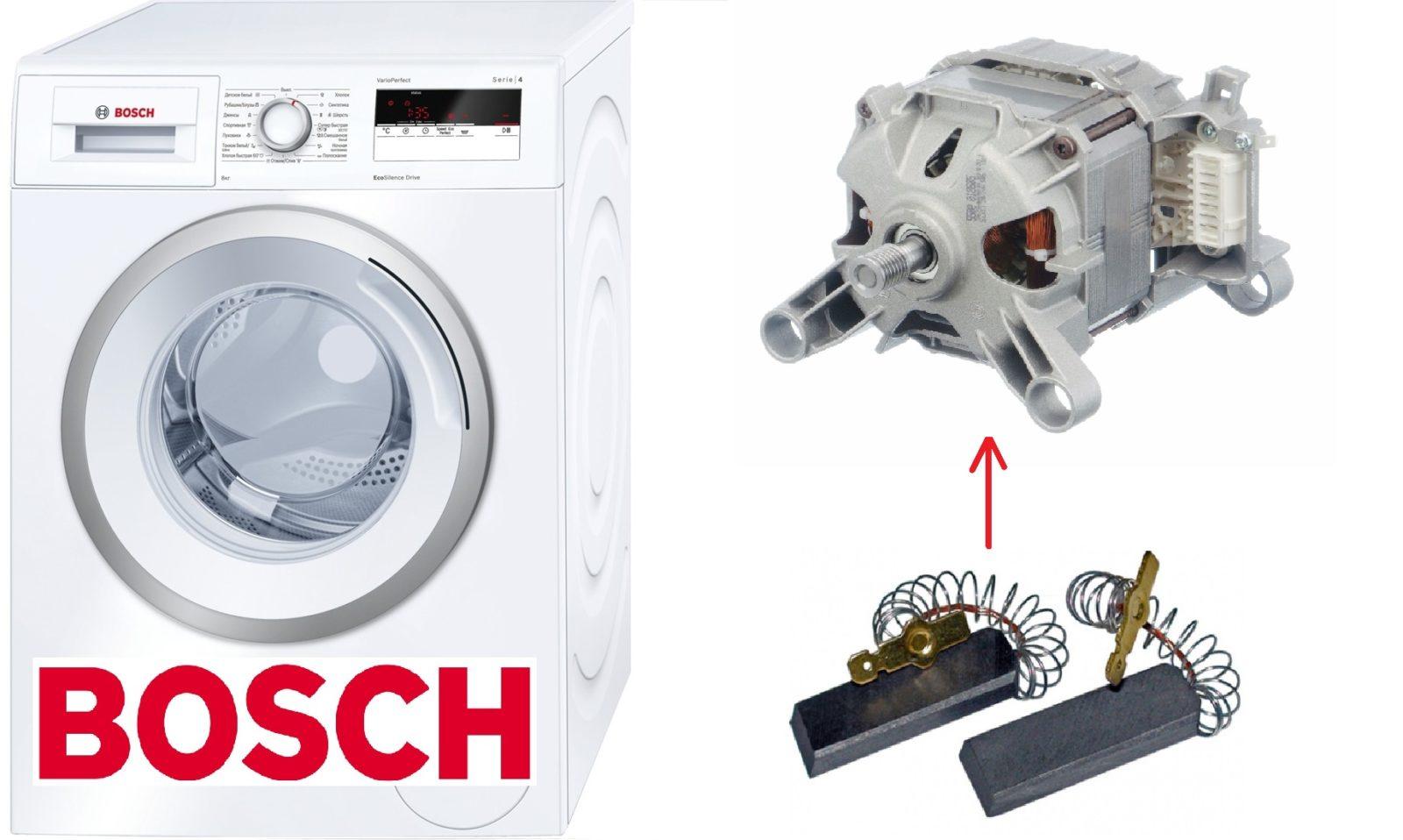 Разглобяване на пералня Bosch