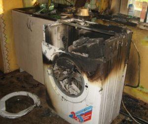 изгоря пералня