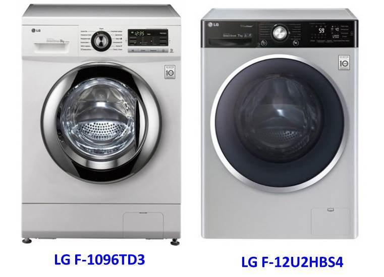 перални машини LG_2