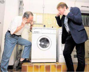 шумна пералня
