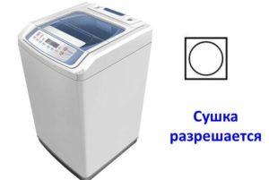 Pemunggahan atas dan mesin basuh pinggan mangkuk