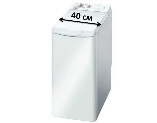 Тесни перални машини за тесен връх до 40 cm