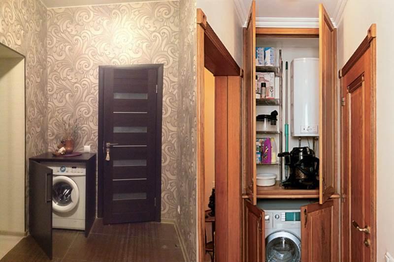 máy giặt ở hành lang