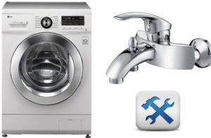 Как да свържете пералня към смесителя
