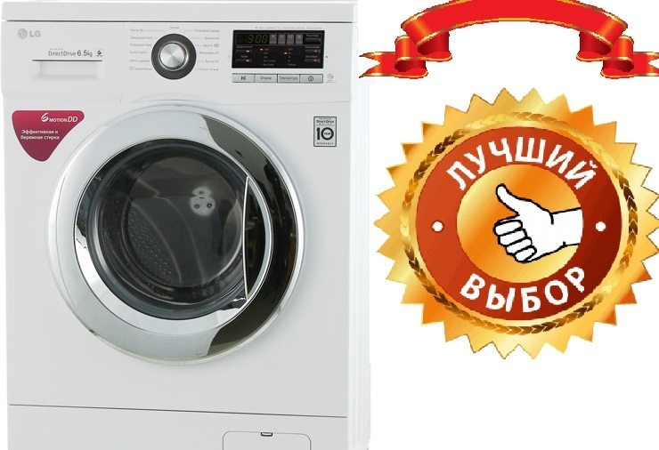 Най-добрата тясна перална машина с предно зареждане