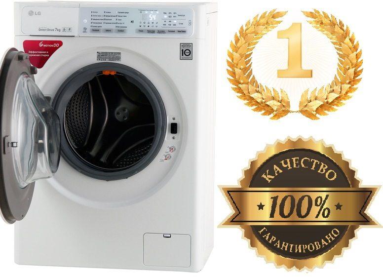 Най-тесни перални машини с предно зареждане