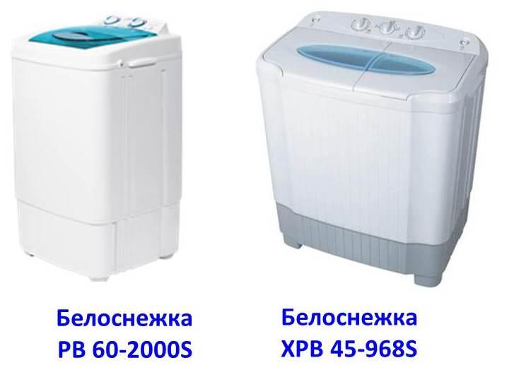 перални машини Снежанка