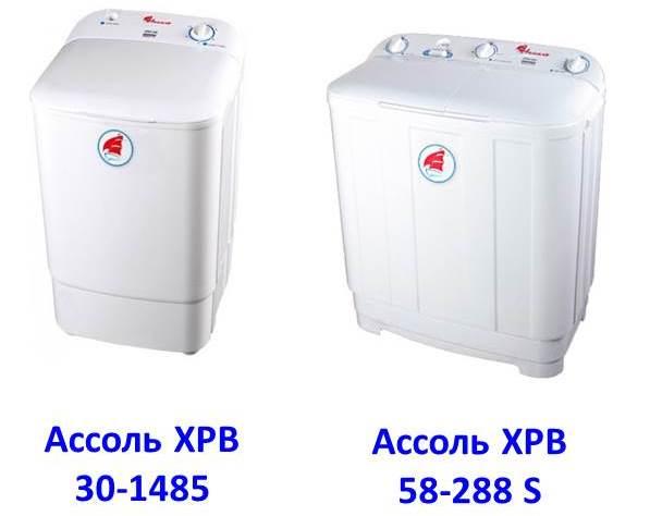 перални машини Assol