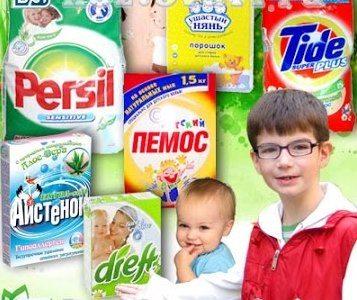 Най-добрият детски прах за пране